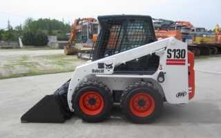 Мини-погрузчик Bobcat S130. Характеристики, аналоги и цены