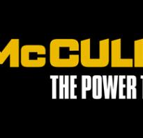 Бензиновые газонокосилки McCulloch: характеристики, особенности, фото и видео