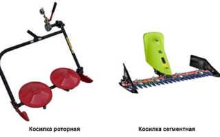 Роторные навесные косилки Заря к мотоблоку Нева и Салют: устройство, характеристики, фото и видео