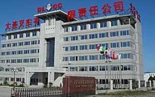 Компания Dalian — лидер рынка подъемно-транспортного оборудования