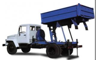 Автосамосвал ГАЗ-3307: технические характеристики, устройство, фото и видео
