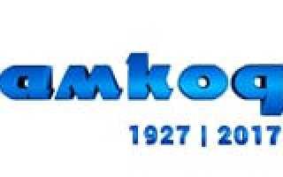 Трактора, погрузчики, экскаваторы Амкодор — модели, характеристики