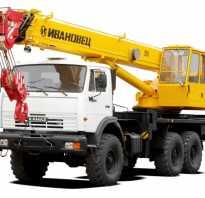 КС 45717 1 автокран (Ивановец) — технические характеристики, цена, видео и описание