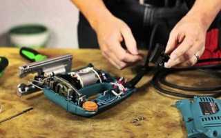 Ремонт электролобзика своими руками и профилактика