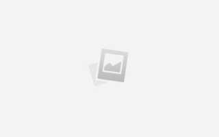 Коробка переключения передач трактора Т-150: ремонт и регулировка